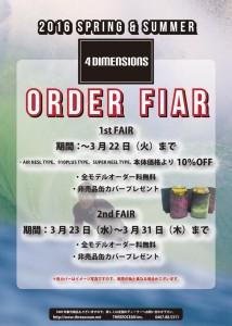 16SS 4D ORDER FAIR